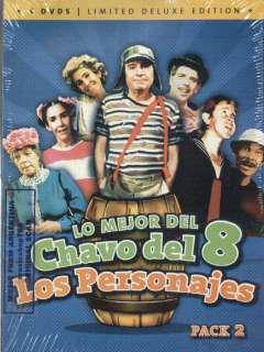 DVD SET LO MEJOR DEL CHAVO DEL 8 PACK 2 PERSONAJES NEW LIMITED