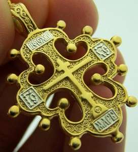 Russian Gold Sterling Skull Bones Silver Crucifix Cross