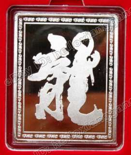 Rare 28 Chinese Dragon Year Gold and Jade Silver Coins