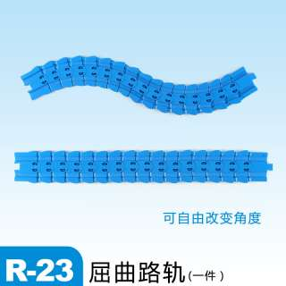 TOMY THOMAS TRAIN RAIL PARTS  R23 FREE CURVE RAIL
