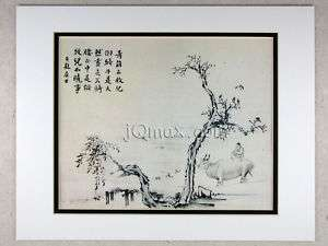 Korean Art Rice Paper Print, Matted #Cow and Boy