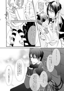 Kuroshitsuji Black Butler YAOI Doujinshi Sebastian/Ciel