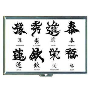 Chinese Alphabet Translated ID Holder, Cigarette Case or Wallet: MADE