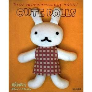 Cute Dolls: Lets Make Cute Stuff (9781932234787): Aranzi