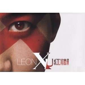Leon X U 2011 Live Concert 2 DVD Set   Leon Lai (Cantonese