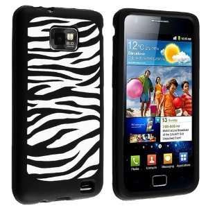White / Black Zebra Silicone Skin Case + Privacy Screen