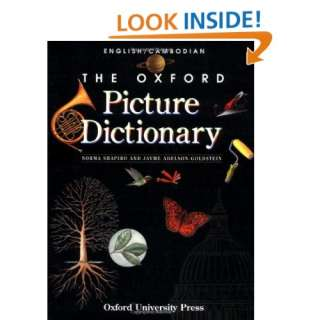 The Oxford Picture Dictionary English/Cambodian: English