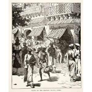 1881 Print Cityscape Street Scene Chandni Chowk Delhi