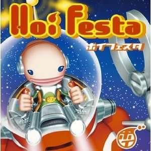 HOI FESTA Music