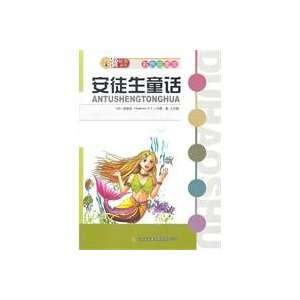 (Chinese Edition) (9787546338026): (DAN )AN TU SHENG MO REN: Books