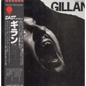 GILLAN LP (VINYL) JAPANESE EAST WORLD 1978 IAN GILLAN Music