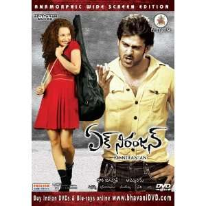 : Ek Niranjan (USA Version from Bhavani DVD): Prabhas, Kangana Ranaut