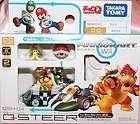 Takara Q Steer Mario Kart King Bowser Kuppa Figure Radio Remote